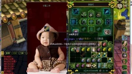 空间灬小江湖教程热血2.0强10视频裁缝死亡疯子3操作指南图片