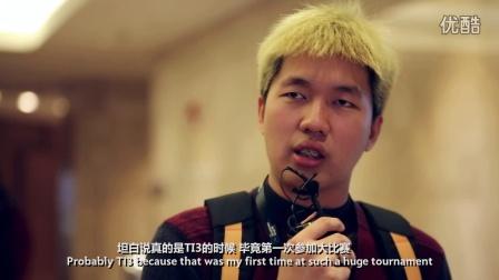 DOTA2上海特锦赛 回忆电竞生涯的重要瞬间