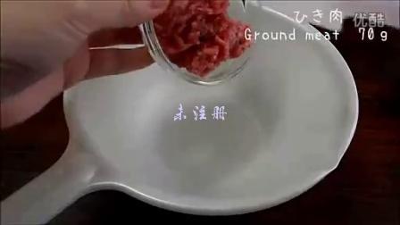 制作100日元迷你.牛肉饭汉堡