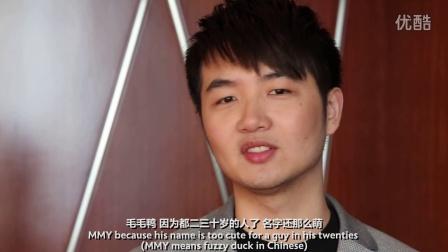 DOTA2上海特级锦标赛现场采访:RTZ这个ID到底好不好