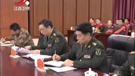 强卫:落实习主席指示要求 努力开创军事斗争...