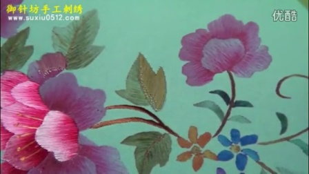 苏绣新手入门教程刺绣diy叶茎叶子的绣法_御针坊视频图片