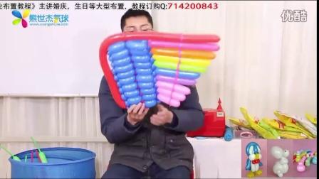 魔法气球教程兔子气球造型教程小鸭子魔法气球教程