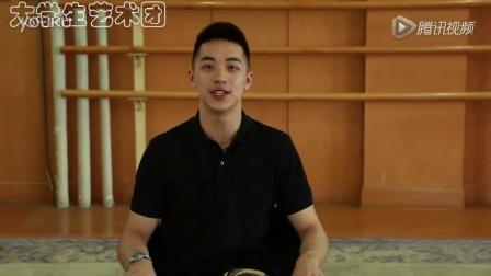 中国戏曲学院大学生艺术团话剧《疯狂谎言3》宣