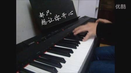 好想你  Joyce Chu_tan8.com