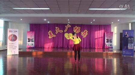美久广场舞--《花开的时候你就来看我》分解教材和背面演示