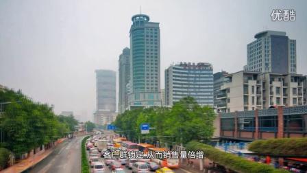 《云股》全球招商片   拍摄:《华人频道》影视制作中心