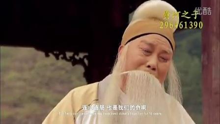 豫剧电影清风亭全本