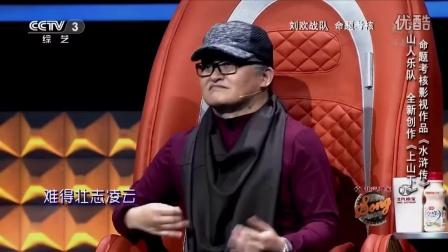 【wo1jia2】完整版《中国好歌曲》第三季第7期20