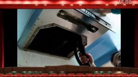 》清洗油烟机机器设备》机器人清洗抽油烟机》油烟机清洗设备