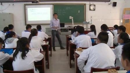 2015年江苏省高中物理优课评比《摩擦力》教学视频,张鹤
