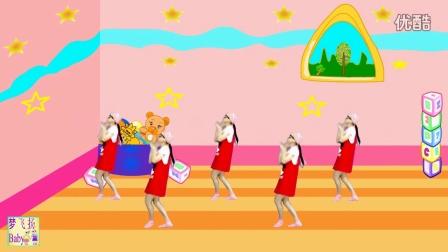 我爱我的幼儿园 幼儿舞蹈 儿歌舞蹈MV