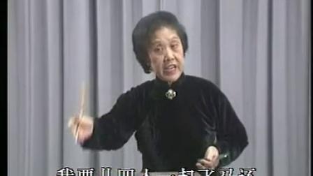 西河大鼓艳桂荣专集