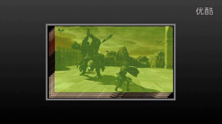 GeForce Tech Demo- DSR