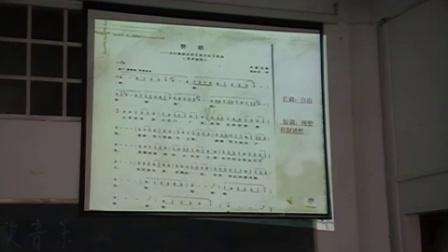 2014年顺昌县中小学音乐优质课教学比赛