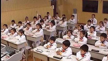 北师大版品德与生活二年级下册《我和动物交朋友》教学视频,2015年郑州市小学品德优质课大赛