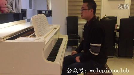 《夜的钢琴曲五》讲解版+部分_tan8.com