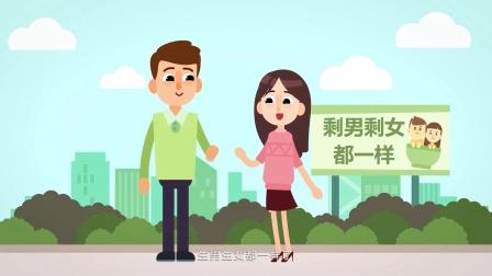壹读视频:结婚彩礼这么贵 都怪丈母娘吗?