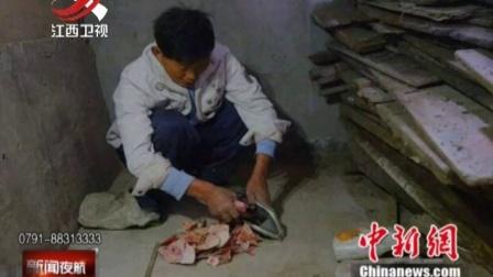 重庆六旬老太2万现金藏柴堆被老鼠咬烂 新闻...
