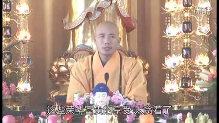 达照法师-佛教与外道迷信邪教的区别(1)