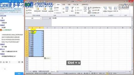 Excel教程Excel函数Excel表格制作Excel2010Excel实用技巧Excel视频Excel教程(收款凭证制作)