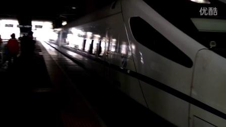 大庆西站 动车4615次(沈阳——齐齐哈尔南)拐道停车