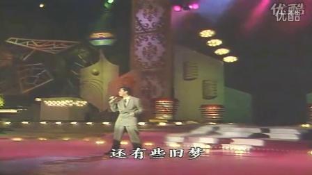 历届春晚经典歌曲 91  92