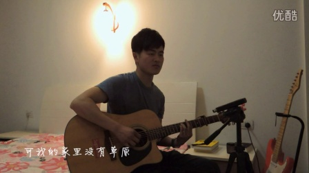 《董小姐》吉他弹唱 翻唱 改编 吉他教学