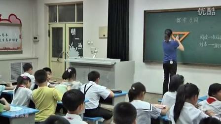 冀教版小学数学三年级下册《探索乐园》教学视频,郭潇