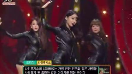 女神节 mv 韩国舞蹈 舞团ABF