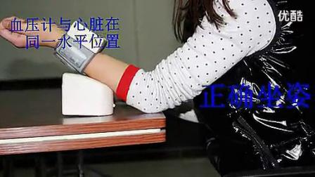 新款智能全语音手腕式电子血压计正品家用测血压表量血压仪器_标清