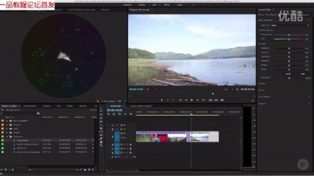 Premiere与SpeedGrade色彩校正与分级技术训练视频教程