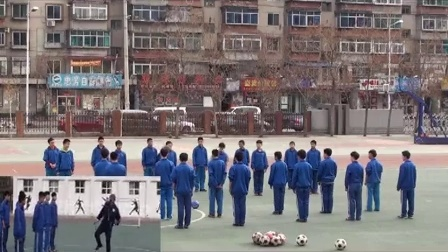七年級體育《足球傳接球》教學視頻,遼寧省,2015年部級優課評選入圍視頻