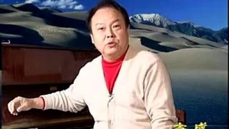 柳石明声乐全集字幕视频视频教程短图片