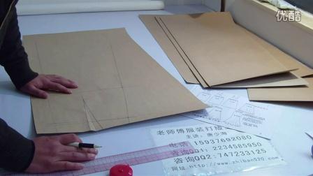服装打版制版设计裁剪视频教程01 a字裙硬纸打版视频教程