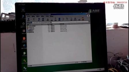 华硕M4A78视频安装U盘设置装主板u盘启动教程系统系统手把手教爱迪光棒图片