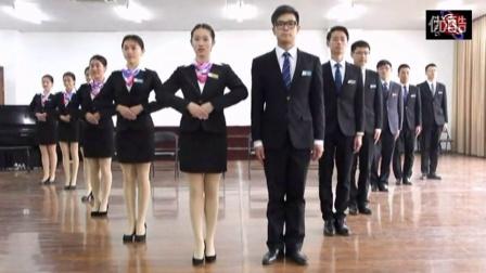 大学生礼仪培训展示视频