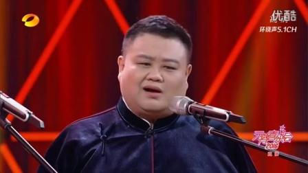 《猛鬼旅行团》国语 恐怖片最新恐怖片