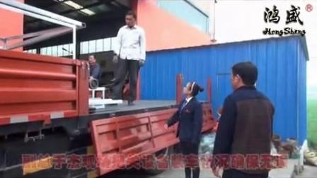 河北唐山市某食品加工厂采购的烘干蒸流水线设备生产完毕装车发货