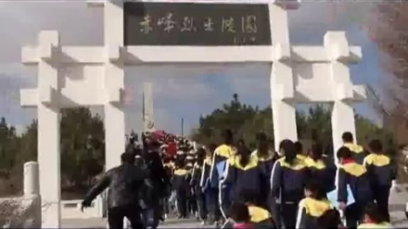 红山区第十七小学2016年清明节活动新闻