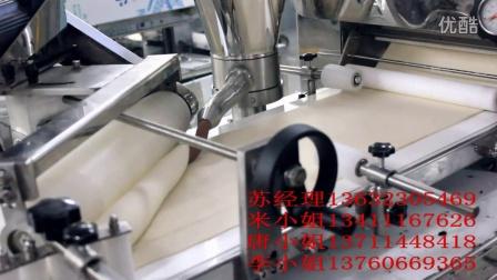 卷面式豆沙包视频290III包子机速冻包