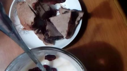 【阿诺】直播吃饭 芒果酸奶蔓越莓  全麦面包巧克力酱