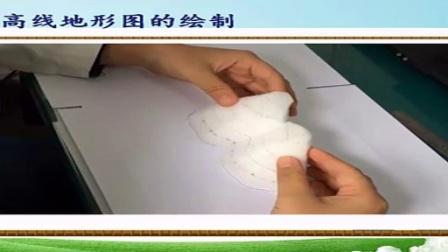 中学地理微课视频《地形图的判读》汪燕
