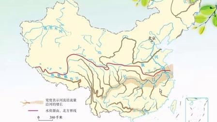 中学地理微课视频《水资源》第一课时,汪燕
