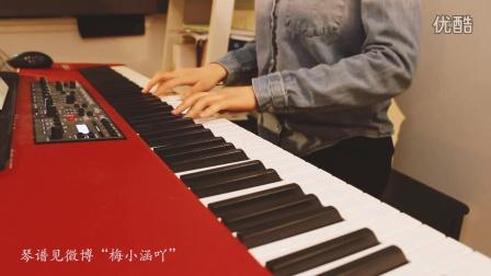 【钢琴】Always - 太阳的后裔OST