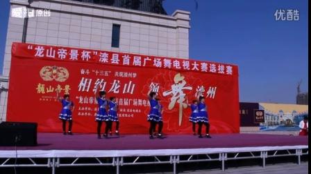河北唐山市滦县(龙山帝景杯广场舞)大赛孙金云2016.4.11.