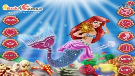 小公主苏菲亚美人鱼