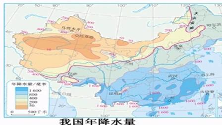 中学地理微课视频《水资源的时空分布》
