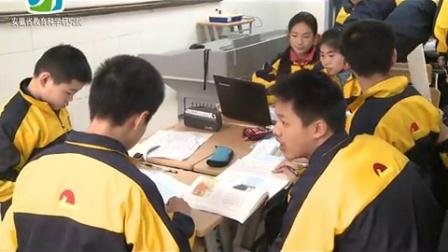 安徽省初中地理基于微课的翻转课堂优质课评