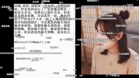 【心灵砒霜】4月10日直播生放送